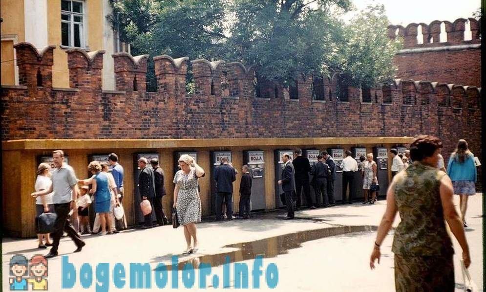 Vending machines in the USSR