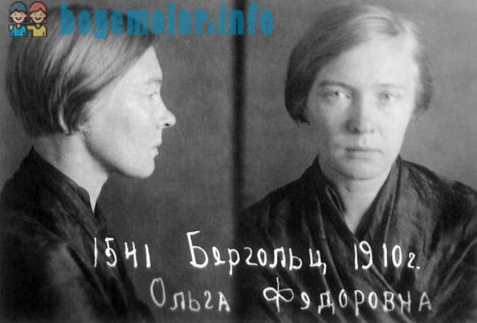 Olga Bergholz: poet, who have borne many trials