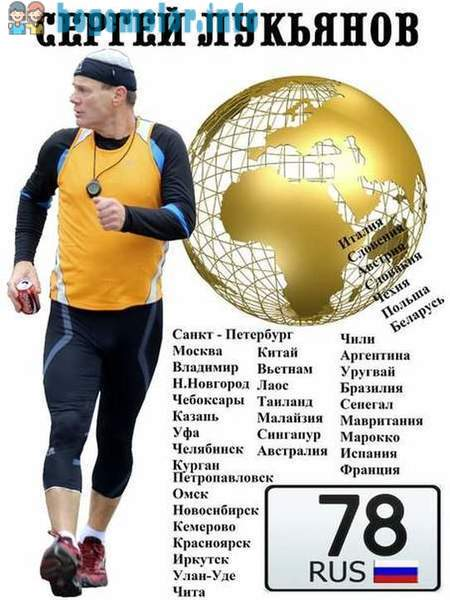 60-year-old from St. Petersburg have walked the Earth for 676 days