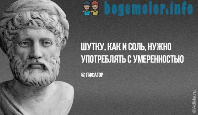 Post Greek wisdom