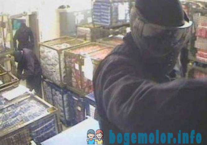 25 biggest robberies in history