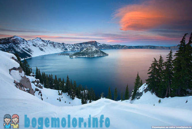 Crater lake in the world